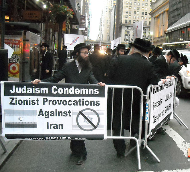 "Anti-Zionist Jews of the Neturei Karta; Sign on the right reads: ""Iranian President Respects: Judaism  Disrespects: Zionism"""